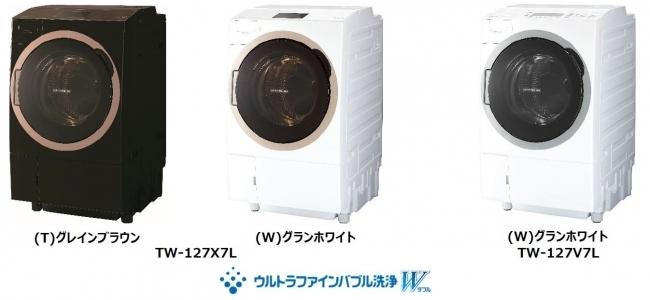 TW-127V7.jpg