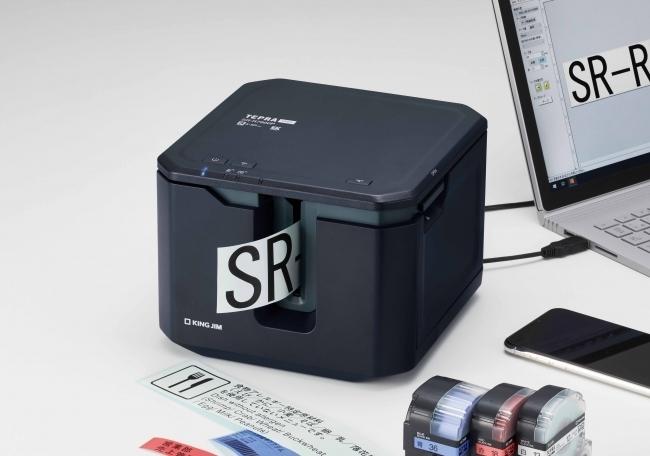 テプラ PRO SR-R7900P.jpg
